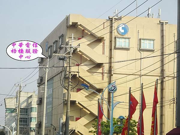 中華電信服務中心.jpg
