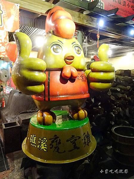 宜蘭礁溪古早味甕窯雞22 (3).jpg