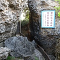 小琉球鳥鬼洞26.jpg
