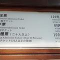 小琉球需買門票的景點 (3).jpg
