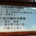 小琉球需買門票的景點 (4).JPG