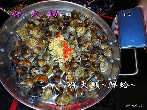 皇帝沙蜆鍋 (3)55.jpg