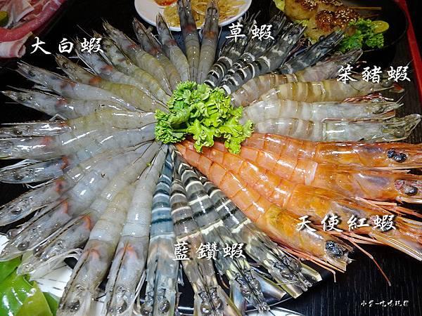 超級無敵蝦蝦盤 (1)64.jpg