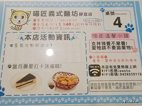 喵匠沙鹿靜宜店 (19)11.jpg