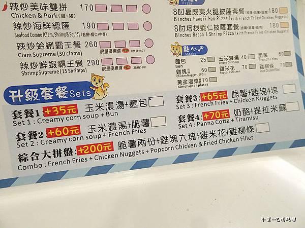 喵匠沙鹿靜宜店 (31)23.jpg