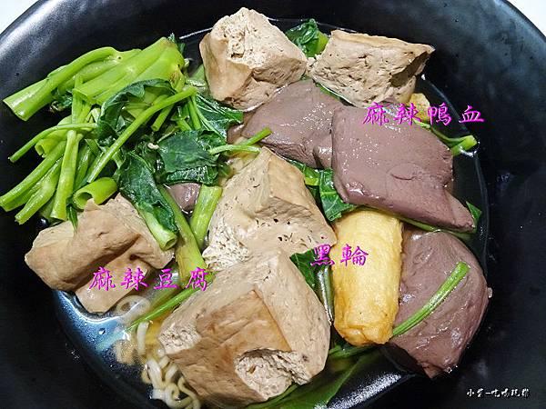 麻香三品麵 (3)32.jpg