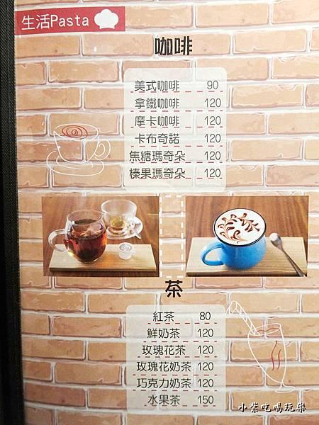 生活PASTAX台中店MENU (1)0.jpg