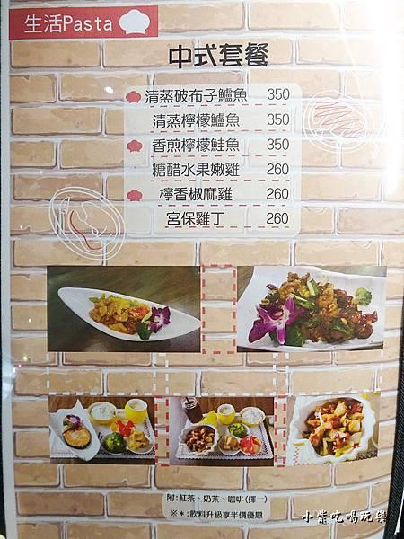 生活PASTAX台中店MENU (3)2.jpg