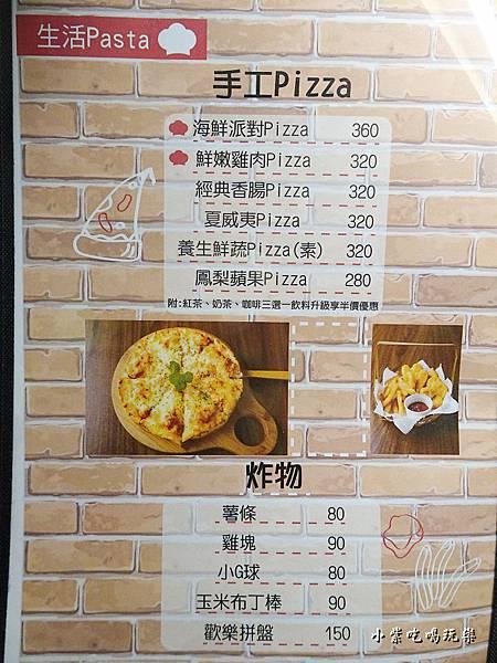 生活PASTAX台中店MENU (6)4.jpg