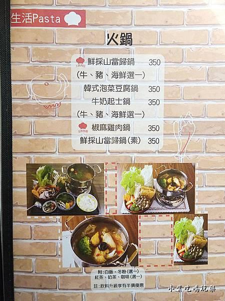 生活PASTAX台中店MENU (7)5.jpg
