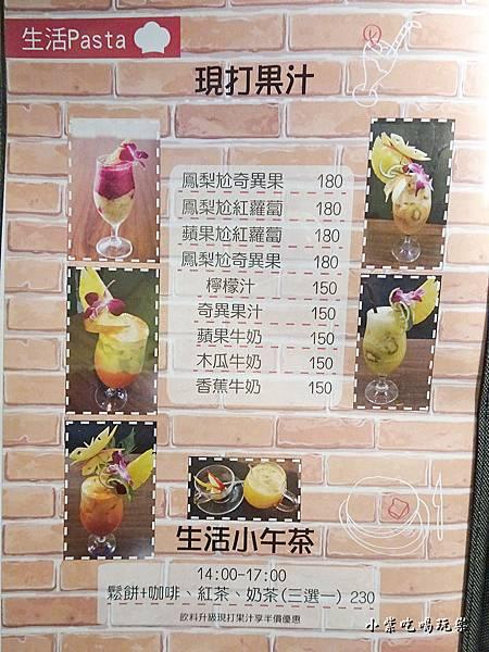 生活PASTAX台中店MENU (8)6.jpg