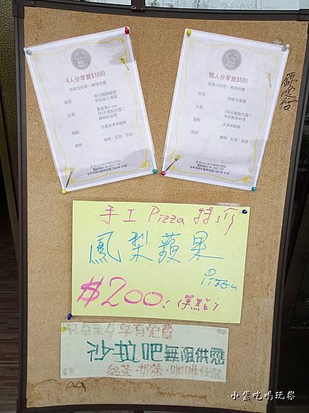 生活PASTA複合式餐飲台中店 (3)15.jpg