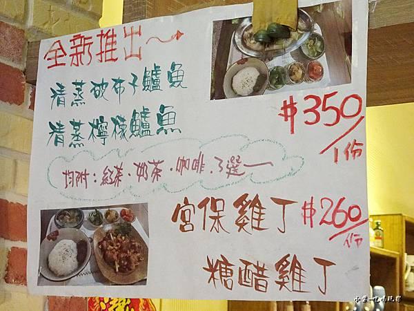 生活PASTA複合式餐飲台中店 (19)25.jpg