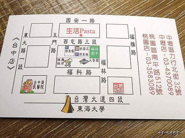 生活PASTA複合式餐飲台中店 (27)30.jpg