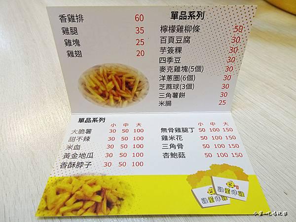 雞董炸雞-靜宜店10.jpg