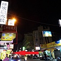 雞董炸雞-靜宜店12.jpg