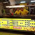 雞董炸雞-靜宜店34.jpg