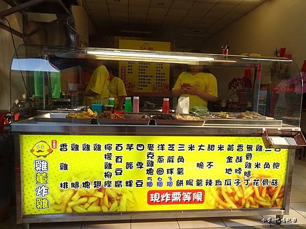 雞董炸雞-靜宜店37.jpg