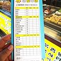 雞董炸雞-靜宜店2.jpg