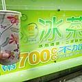 阿二冰茶  (1).jpg