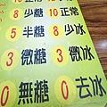 阿二冰茶  (5).jpg