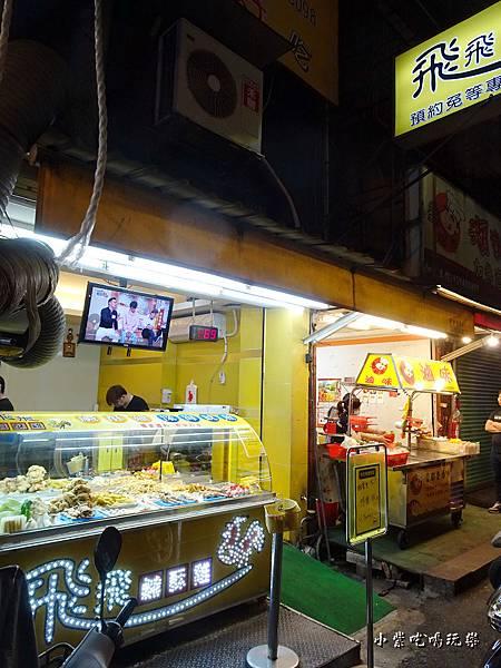 飛飛鹹酥雞 (5).jpg