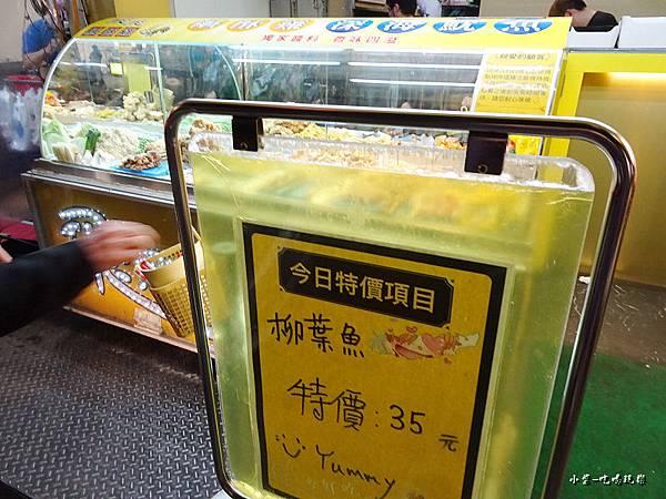 飛飛鹹酥雞 (8).jpg