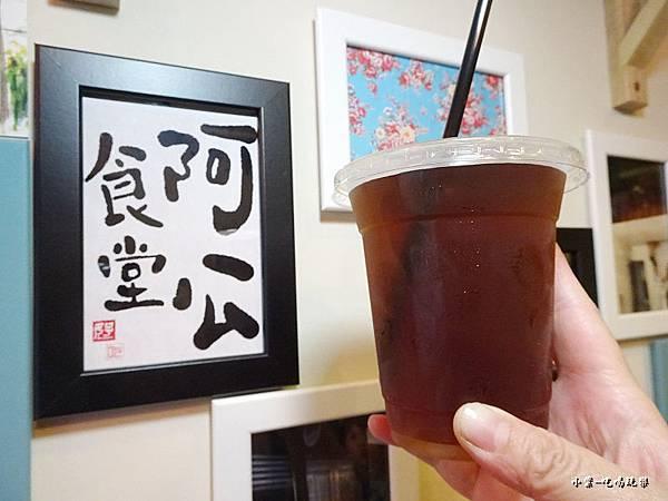 冬瓜茶.jpg