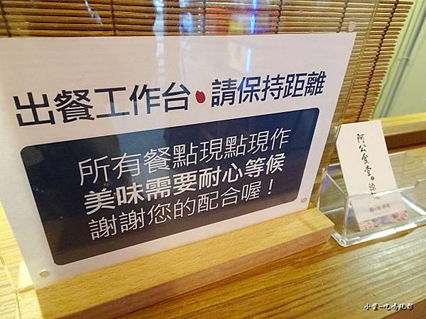 阿公食堂-涼麵 (9).jpg
