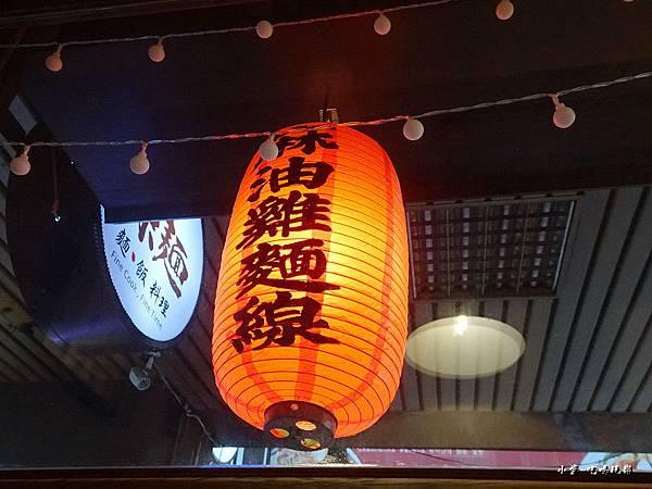阿公食堂-涼麵 (20).jpg