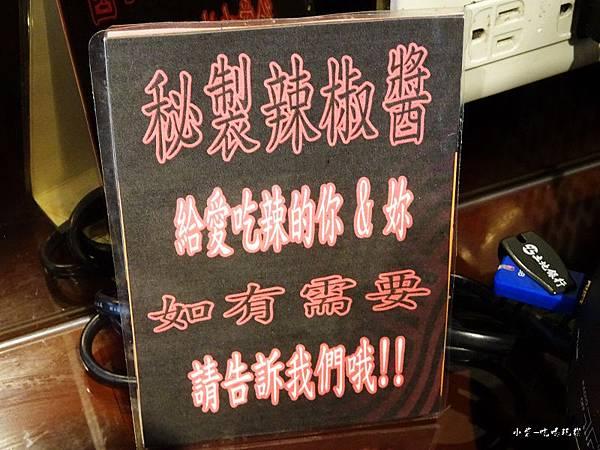 秘製辣椒醬 (2)42.jpg
