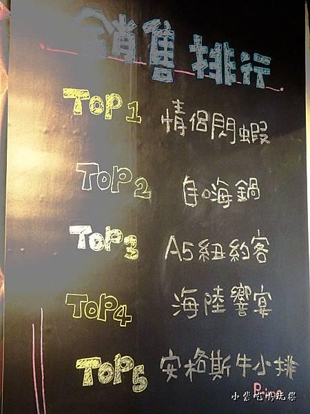 新莊-湯正黑潮涮鍋 (7).jpg