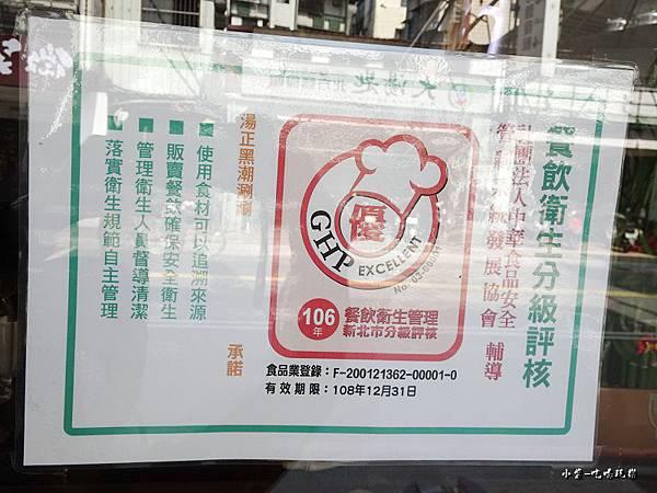 新莊-湯正黑潮涮鍋 (37).jpg