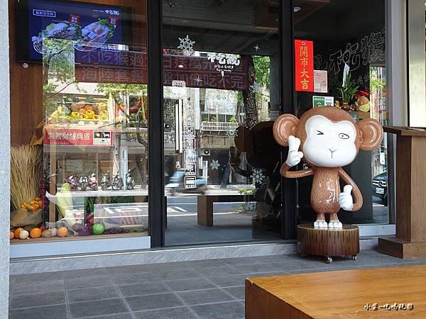 二訪不吃猴原味湯鍋 (5)33.jpg