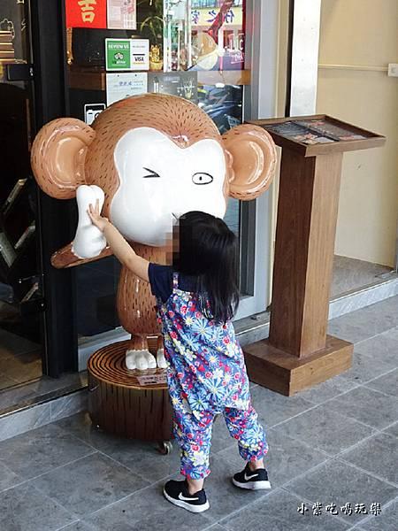 二訪不吃猴原味湯鍋 (6)9.jpg