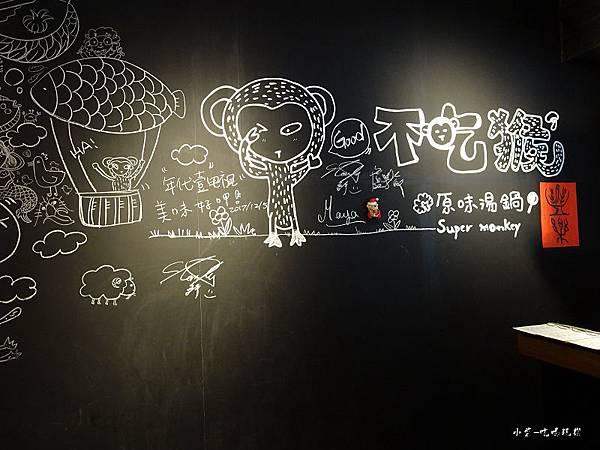 二訪不吃猴原味湯鍋 (7)34.jpg
