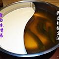 二訪不吃猴原味湯鍋 (16)16.jpg