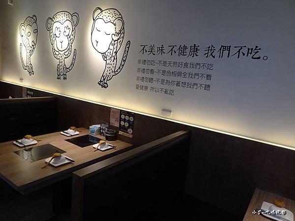 二訪不吃猴原味湯鍋 (19)19.jpg