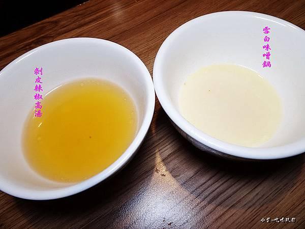 二訪不吃猴原味湯鍋 (22)0.jpg