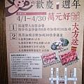 二訪不吃猴原味湯鍋 (25)5.jpg