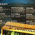 不吃猴最新菜單2018 (10)2.jpg