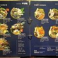 不吃猴最新菜單2018 (16)6.jpg