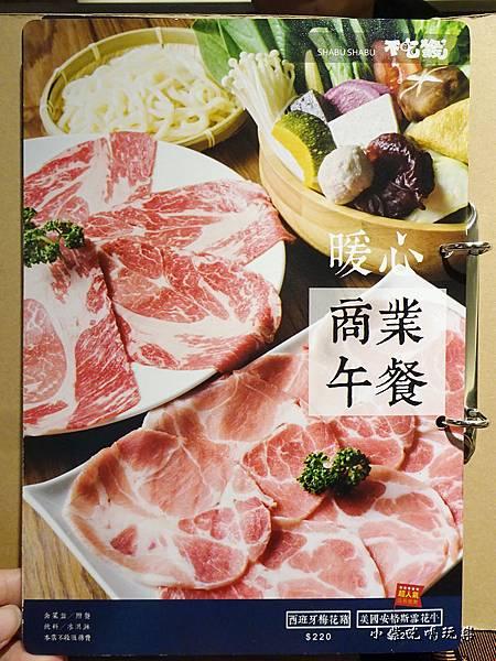 商業午餐12.jpg