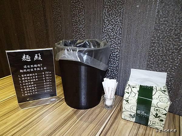 麵殿-丼飯拉麵  (2).jpg