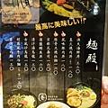 麵殿晚餐及假日菜單 (1).jpg