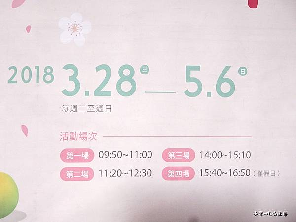 2018甕藏春之梅活動 (5).jpg