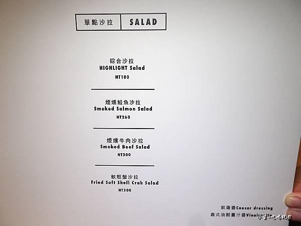 Highlight餐廳菜單 (3)13.jpg