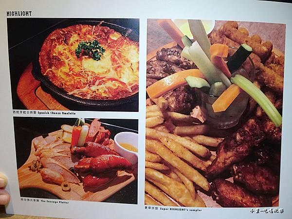 Highlight餐廳菜單 (4)14.jpg