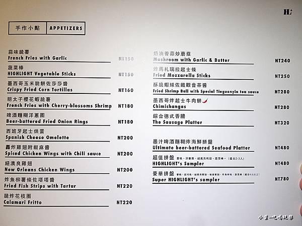 Highlight餐廳菜單 (5)15.jpg