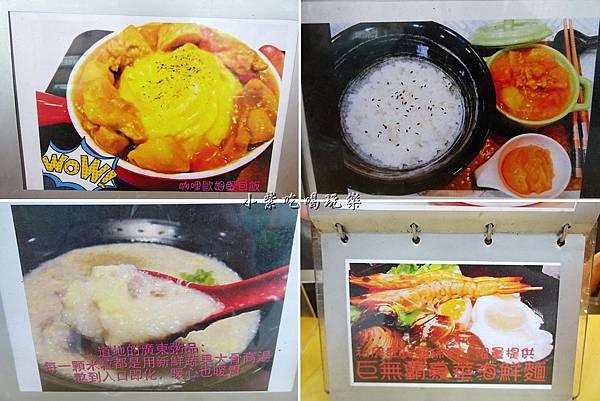 魔法樂廚手作咖哩、鍋燒專賣店1.jpg